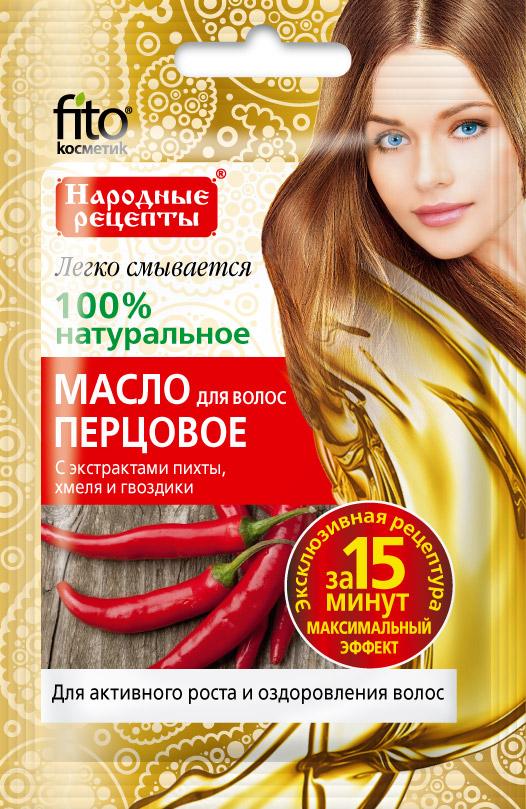 Přírodní olej z červené papriky na vlasy extraktem jedle, chmelu a hřebíčku, 20m