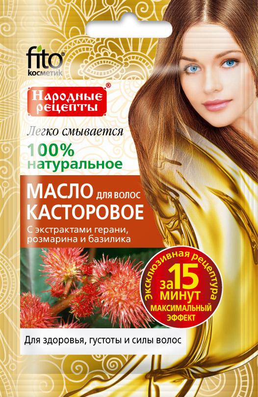Ricinový olej na vlasy s extraktem pelargónie, rozmarýnu a bazalky, 20ml